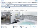 TOTO-website