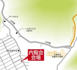 studiolynx20150314map.jpgのサムネール画像