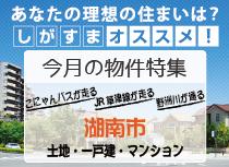 banner20140702.jpg