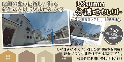 select-image.jpg