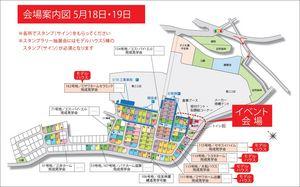yasu_riversidetown-20130518_map.JPG