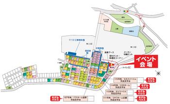 yasuriversidetown_map20130713.jpg