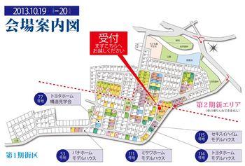 yasu_kukaku_20131008.jpg