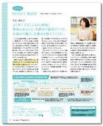 Vol16_MONEY相談室.jpg