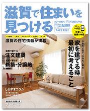 Vol16_hyo1.jpg