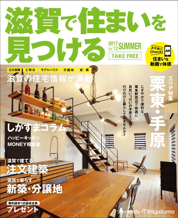 Vol12_P01_表紙.jpg
