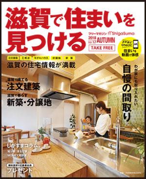 Vol17_表紙.jpg