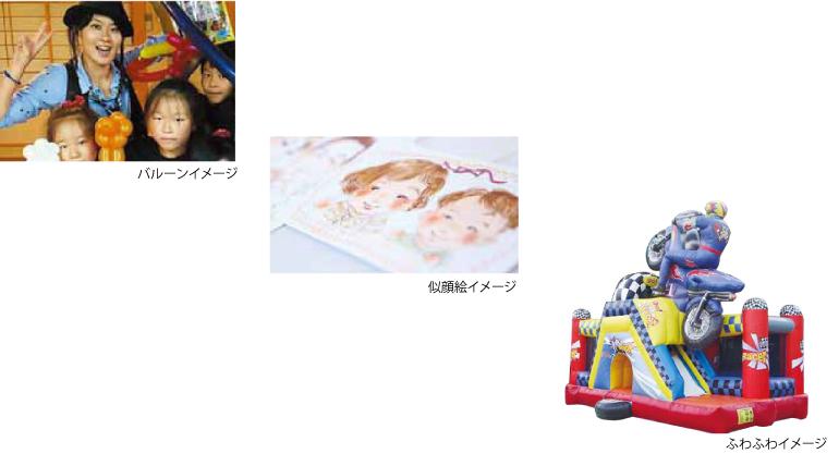 event_yasu20141122.jpg