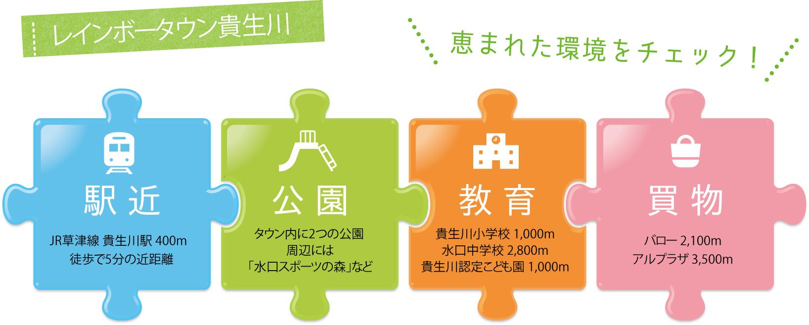 kibukawa.jpg