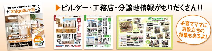 kyowa1213(2)-OL.jpg