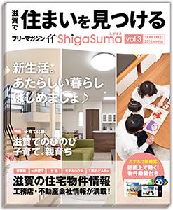 magazine03_hyoshi.jpg