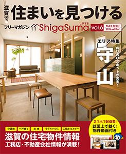 magazine06hyo1.jpg