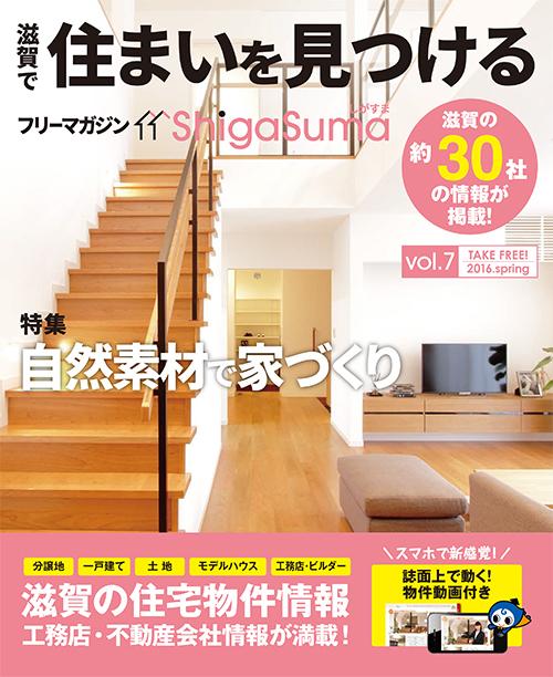 magazine07_hyo1.jpg