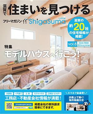 magazine08_hyo1.jpg