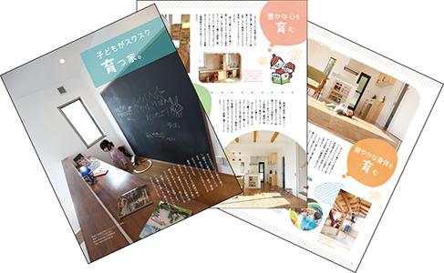tokusyu_magazine05.jpg