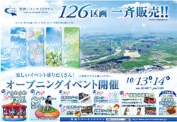 yasu2012_10_13.jpg