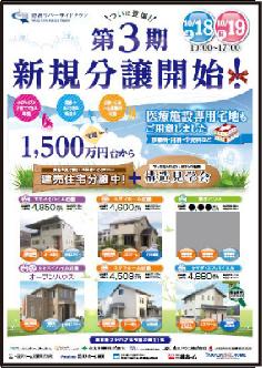 yasu20141008.jpg